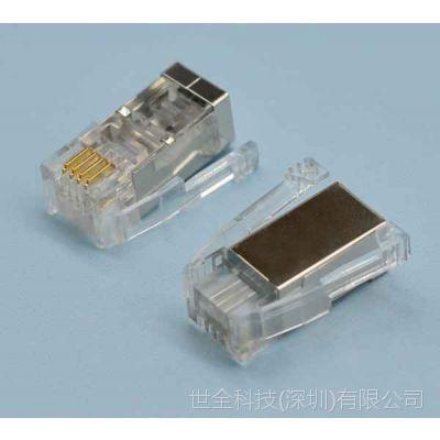 4p4c双弹片屏蔽水晶头