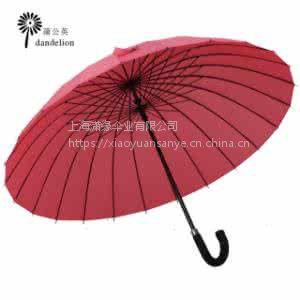 供应24骨长柄伞广告伞 24骨雨伞广告礼品伞生产定制厂家 上海雨伞厂