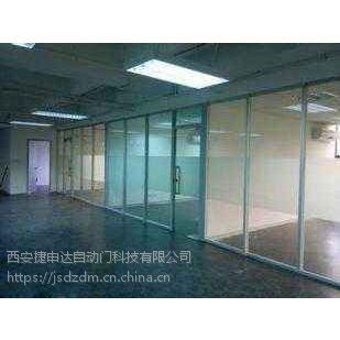 专业供应西安汉中渭南玻璃隔断墙办公室隔断定制写字楼双玻高隔断墙
