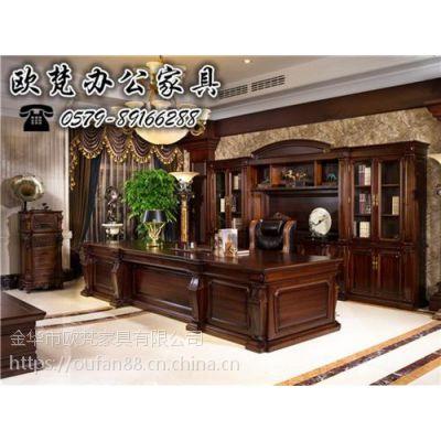 家具价格|家具|科尔卡诺办公家具有口皆碑