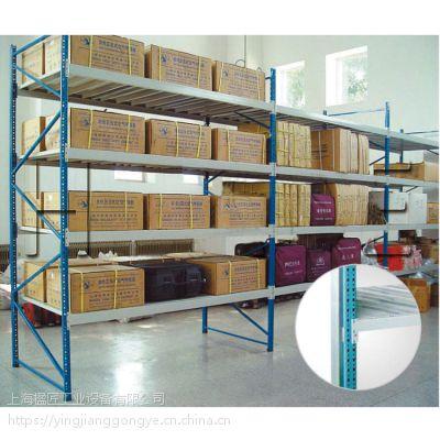 订制重型货架 仓储货架 横梁货架 隔板式货架 工厂仓库托盘货架