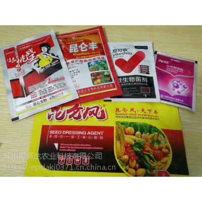 叶面肥套餐昆仑风芸乐收价格小麦水稻高产套餐肥