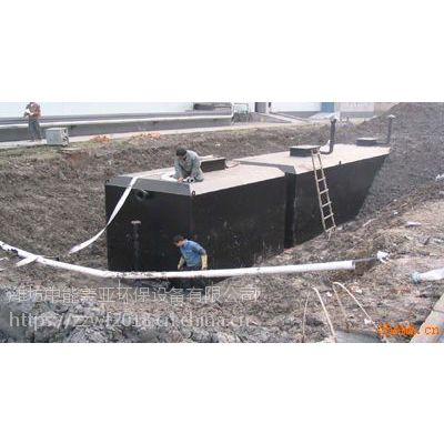 动物收容所污水处理设备