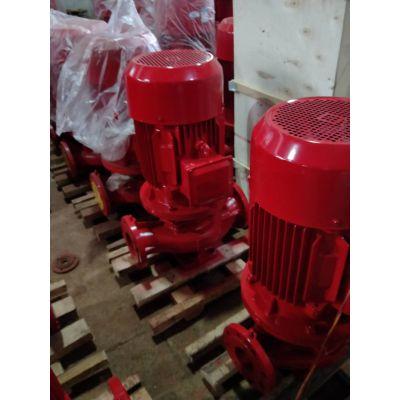 室内消火栓泵选型XBD8.2/40G-L压力新标准(带CCC认证)。