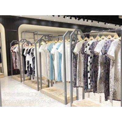 千百惠女装加盟尘色外贸服装批发货源品牌女装尾货库存批发淑女连衣裙