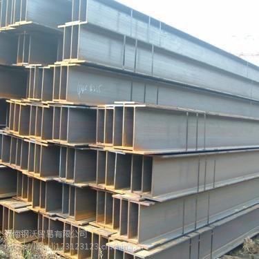 昆明H型钢价格H型钢厂家直销