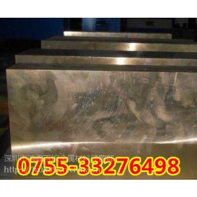 供应CuSn8713/9p铜合金棒材