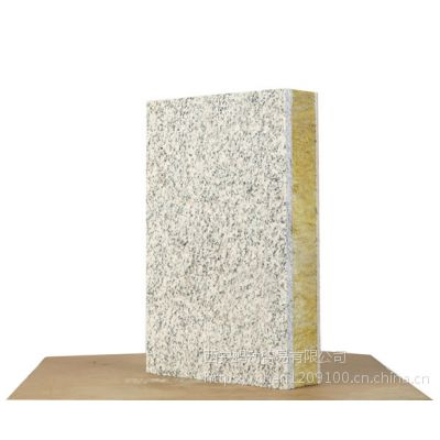 西安建荣外墙一体板厂家提供装饰一体板详细报价