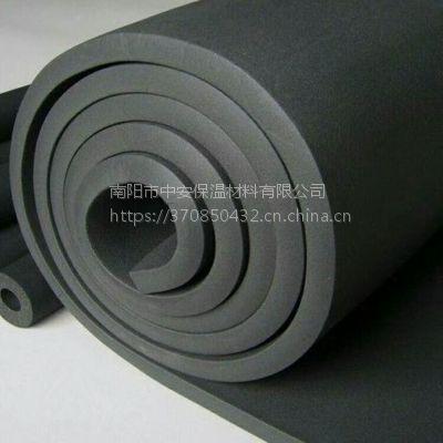 橡塑保温管 保温板 聚氨酯管壳等室内外热力空调管道用保温材料厂家直销