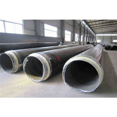 工业管道聚氨酯保温钢管明智之选
