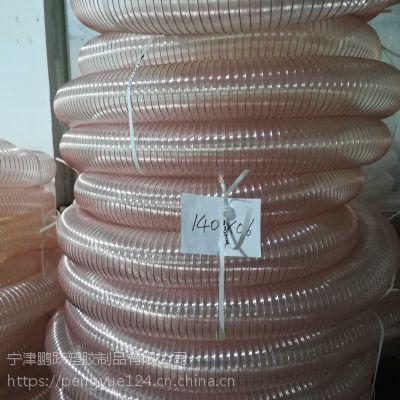 黄石pu钢丝风管pu聚氨酯材质钢丝伸缩管特价大口径pu耐磨钢丝除尘风管厂家鹏跃塑胶软管食品级级防静电