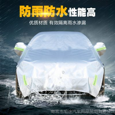 大众朗逸汽车半罩途观L途昂捷达迈腾速腾凌度夏季铝膜防晒遮阳罩