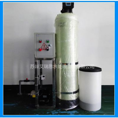 苏州艾瑞思水处理设备/软水/RO设备 最专业最优质的服务!