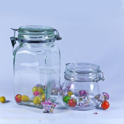 供应批量供应方形防潮密封瓶玻璃器皿干净卫生