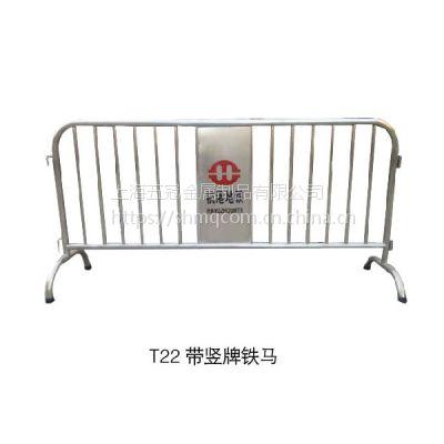 专业定制304材质不锈钢活动围栏 铁马隔离栏 展会不锈钢铁马 铁马厂家五冠制品定做