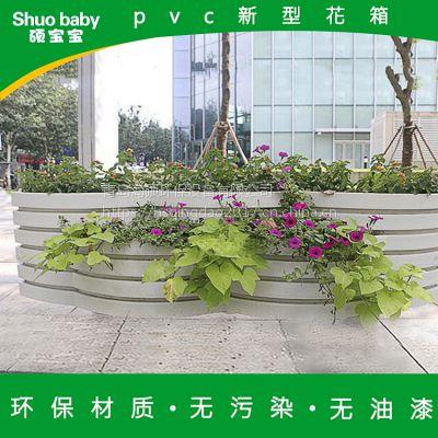 pvc白色户外花箱广场公园景观花钵街道隔离花架花槽