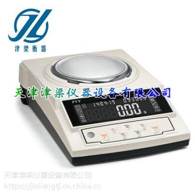 DTY-A220自动双量程分析天平现货热销