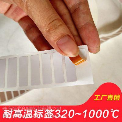 耐高温标签纸320度600度电路板SMT过锡炉PI芯片不干胶PCB