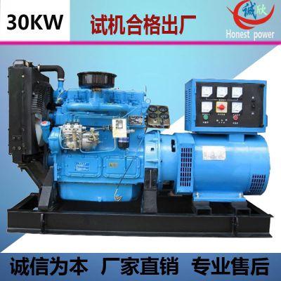 潍坊诚欣动力柴油发电机30KW 四缸水冷 带静音箱发电机组 耗油低 品质保证