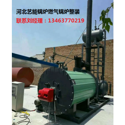导热油炉厂家30年的建厂经验-刘建华