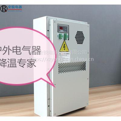 质比SK3370320 价格更优交货更快的全锐高品质电柜空调