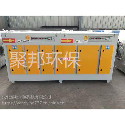 光氧净化器废气处理设备等离子净化器环评设备除臭除味设备光解催化活性炭环保箱