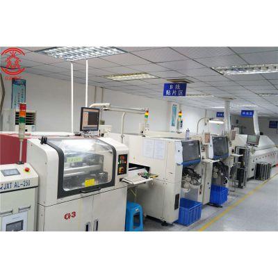 电路板包工包料加工服务,众焱电子,OEM代工代料服务