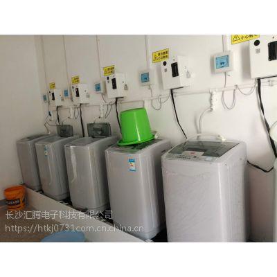 供应广西自助校园投币刷卡式洗衣机