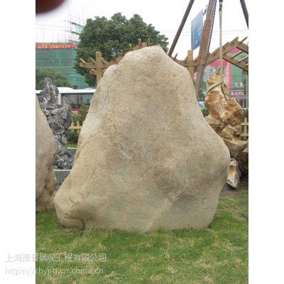 各种景观石、鹅卵石、莲花石、泰山石、千层石、灵璧石