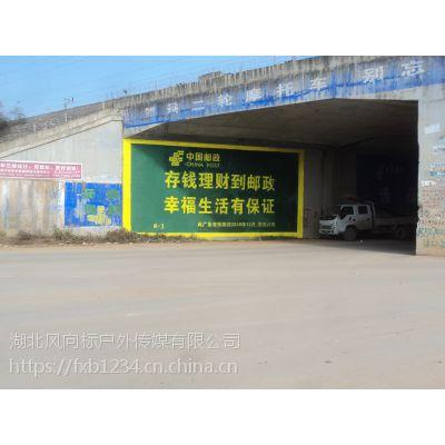 鄂州专业墙体喷漆广告制作、湖北鄂州墙体广告公司