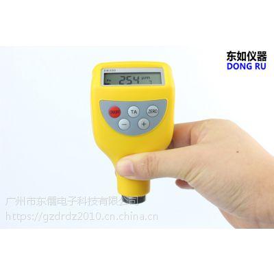 江苏低价格测量汽车油漆厚度机器DR320