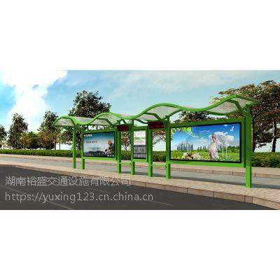 株州公交候车亭名师设计,裕盛候车亭高性价比-耐候强