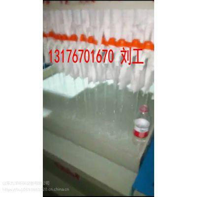 JY-90一体化陶瓷印花厂水性油墨污水处理设备原理剖析