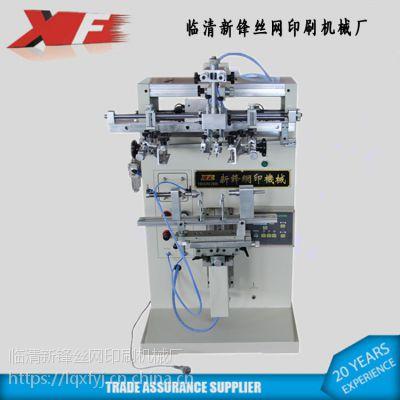 新锋滤清器圆面丝印机 曲面丝网印刷机