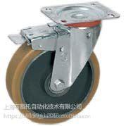 工业承重脚轮 重型万向轮 AGV辅助轮 意大利TellureRota脚轮