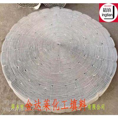 余热祸炉除氧器丝网填料 精填牌萍乡金达莱气液过滤网填料