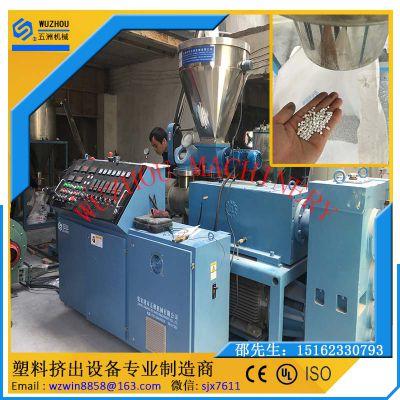 供应PVC磨面热切造粒机 PVC塑料造粒机