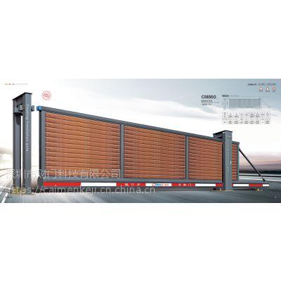 CAIMEN铝合金电动平移直线门 折叠门 悬浮平移感应门