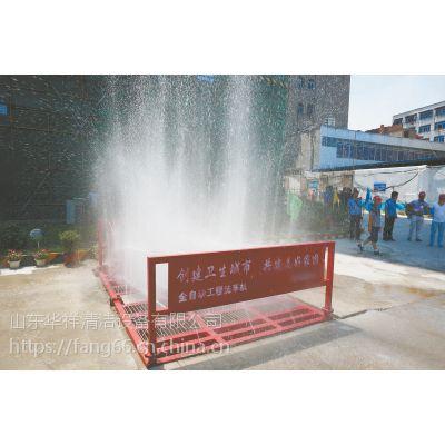 沈阳工地洗车机公路建筑专用冲洗清理设备经销商