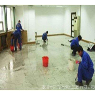 惠州清洗公司哪家好