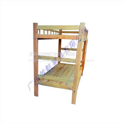 供应广州专业定制青年旅社上下床 木质上下床儿童上下床 实木双层床