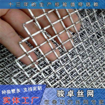 黑钢钢丝网 平纹编织狗笼底轧花筛网标准 批发供应
