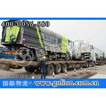 三方物流公司国联物流 您忠实的运输伙伴