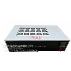 中西(DYP)自动恒温定时加热器 型号:QHK-HX-YR-15库号:M10473