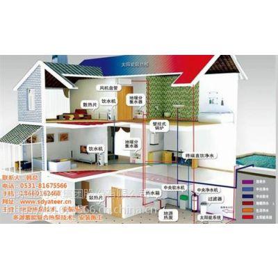 地源热泵|山东亚特尔|蓄能地源热泵