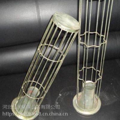 山东品润生产各种型号不锈钢除尘骨架镀锌除尘骨架