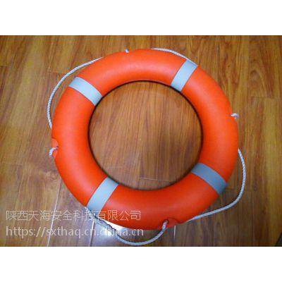咸阳湖救生圈、救生衣、救生绳陕西天海安全科技15709287079