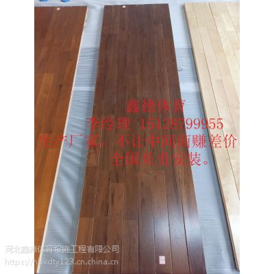 羽毛球馆木地板生产公司,专业团队提供安装