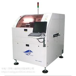 国内第一品牌全新全自动印刷机
