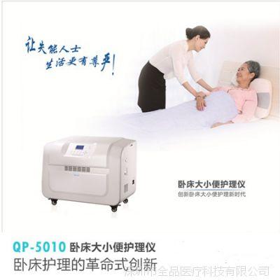家居用品生产加工 中老年智能用品